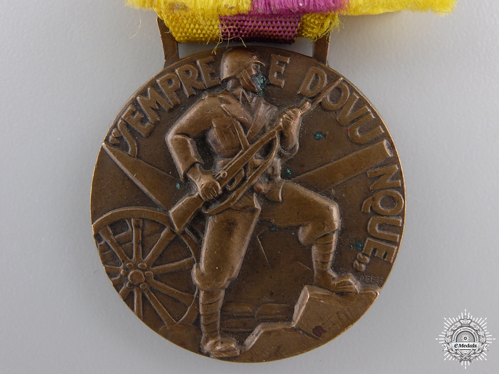 A National Artillery Gunners Gathering in Rome Medal