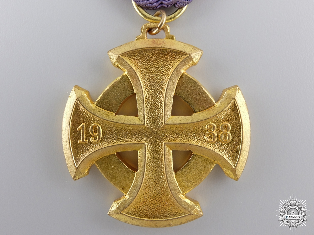 A 1957 Version Air Defence Honour Badge; 1st Class