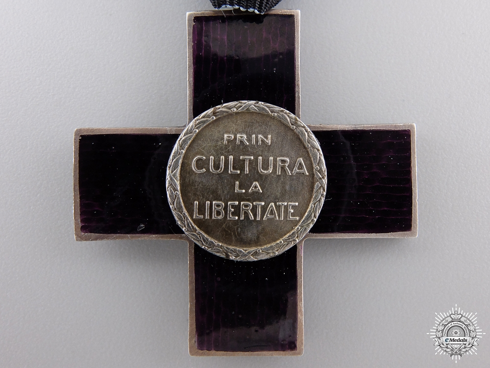 A 1930-1940 Romanian Order of Cultural Merit; 2nd Class