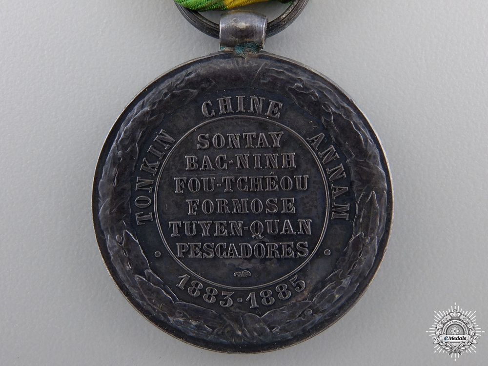 An 1883-1885  French Tonkin Medal; Army Units Version