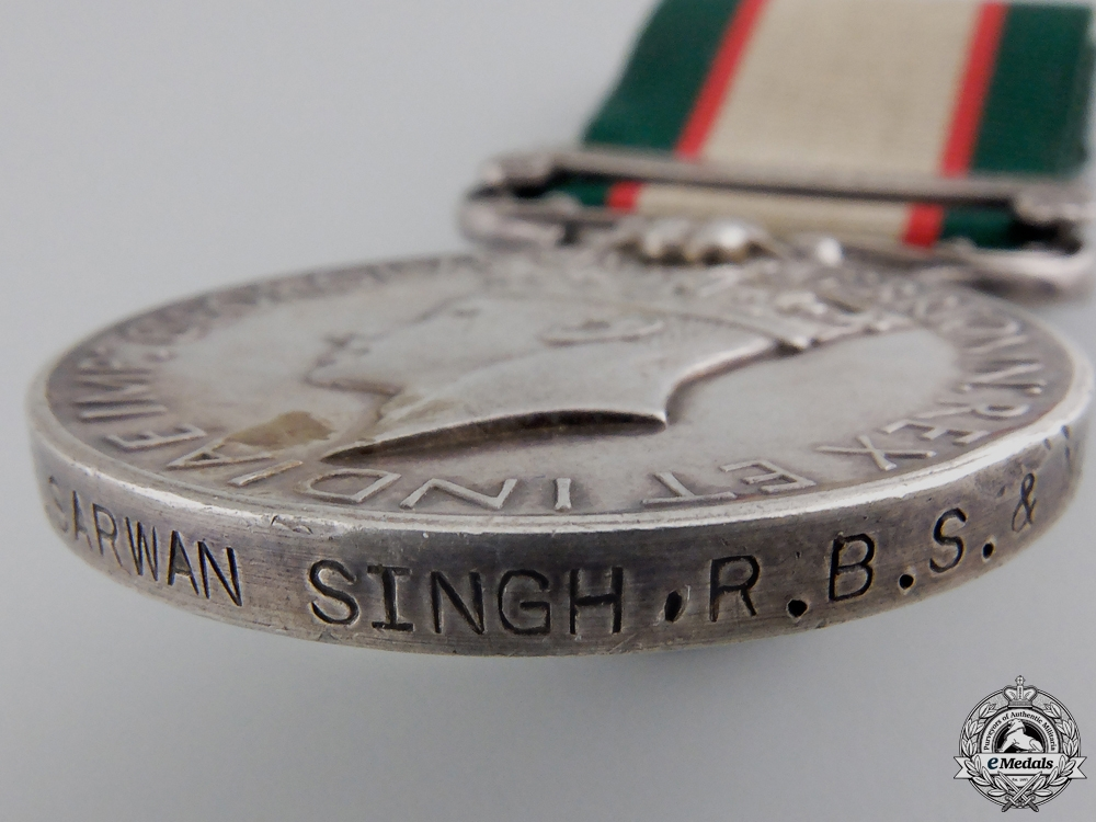 An India General Service Medal to the Royal Bombay Sappers and Miners