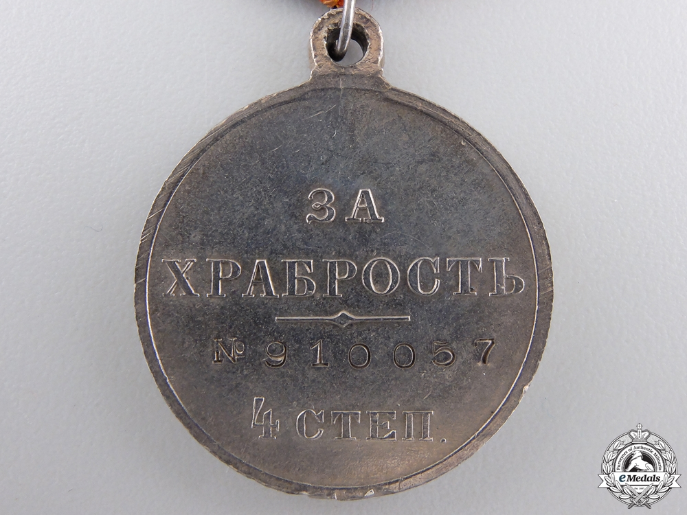 An Imperial Russian St. George Medal for Bravery; 4th Class