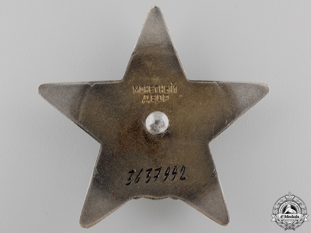 A Soviet Order of the Red Star; Type II