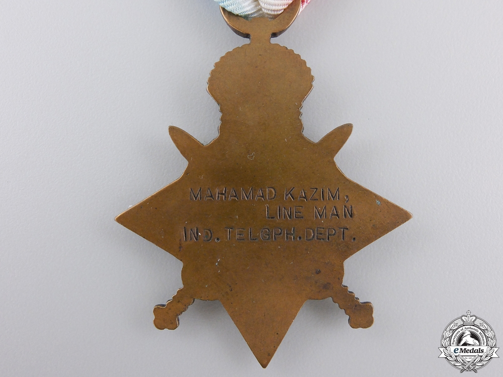 A 1914-15 Star to the Indian Telegraph Department