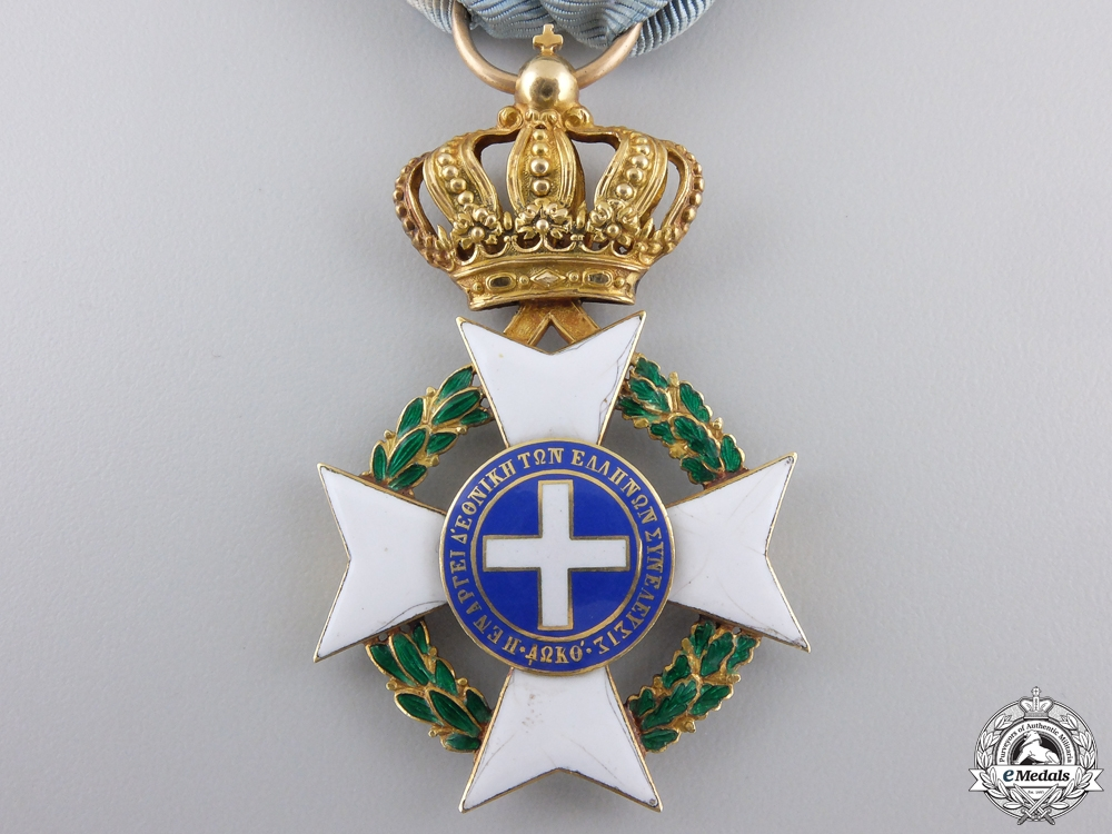 A Greek Order of the Redeemer in Gold; Knight`s Cross