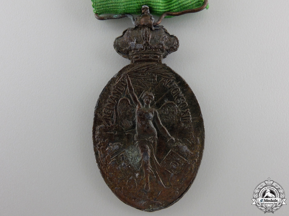 A 1916 Spanish Morocco Campaign Medal