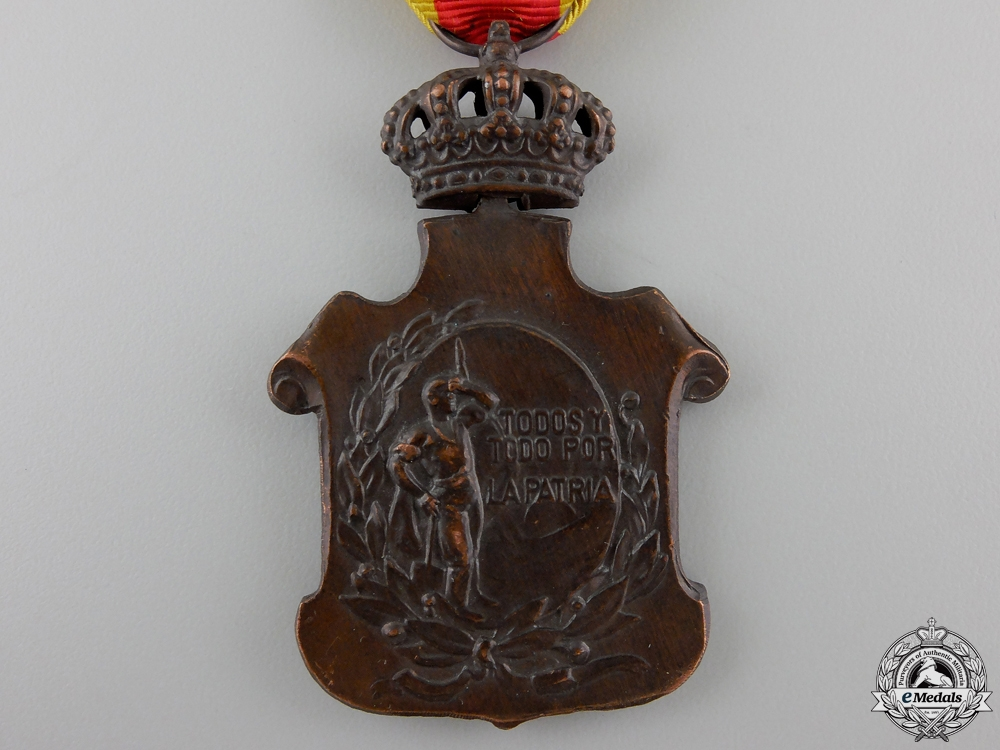 A 1925 Spanish Homage to the Royal Family Medal