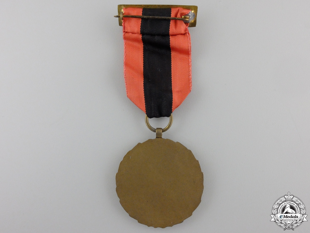 A Spanish 1933-1953 Twentieth Anniversary of the Founding of the Falange Party Medal