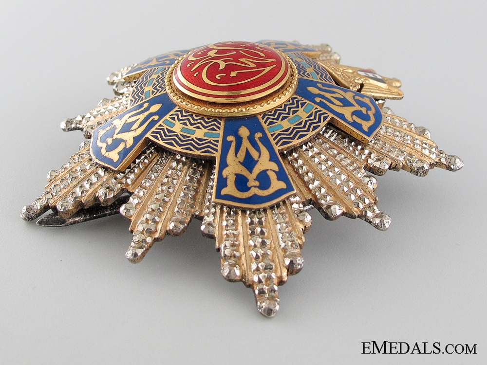 An Early Egyptian Order of the Republic 1958-1971