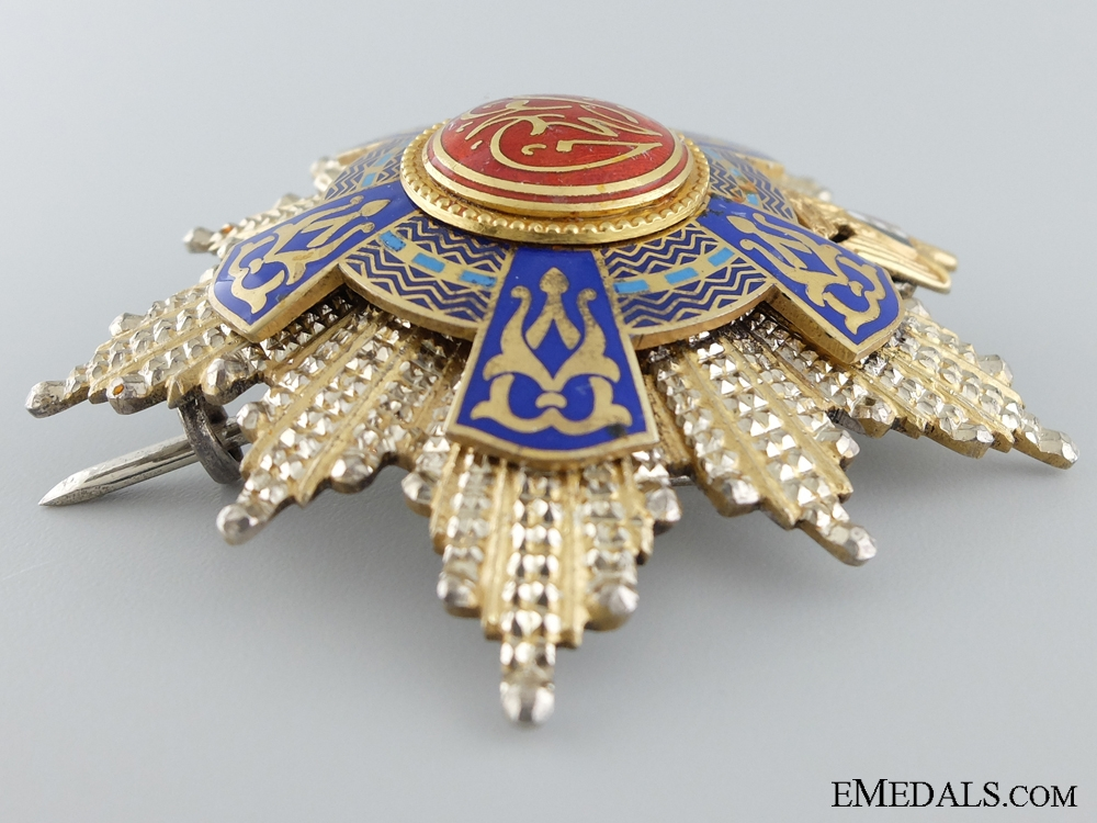 The Order of the Egyptian Republic; Type II by Bichay, Cairo
