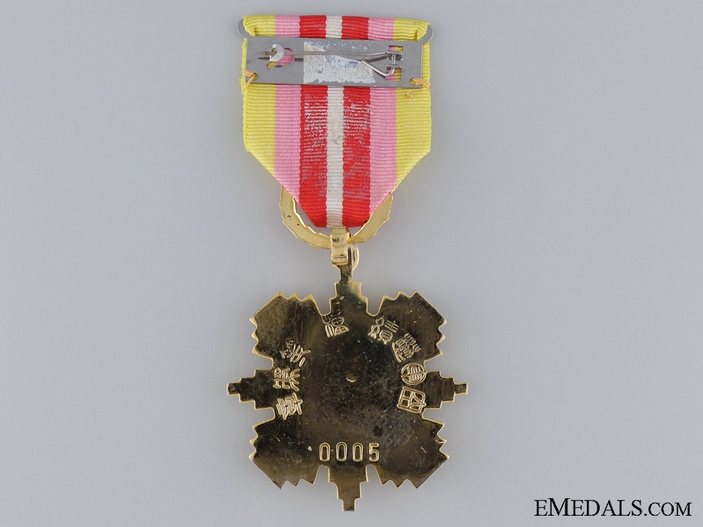 A Taiwanese Air Force Distinguished Service Medal; First Class