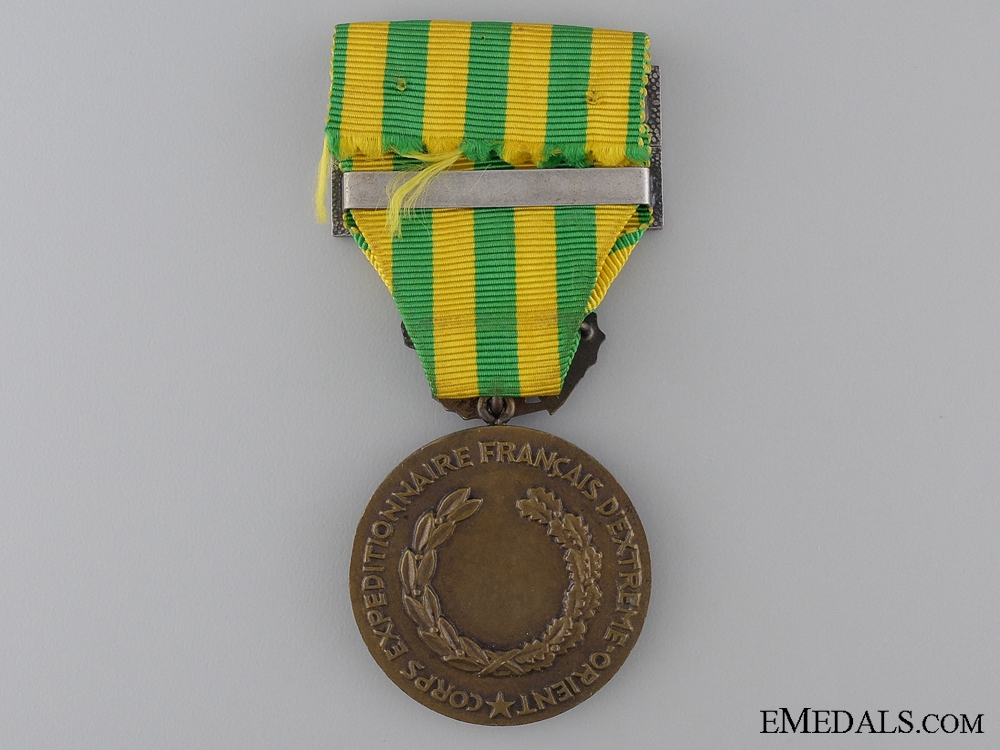 A 1945-1954 French Indochina Campaign Medal