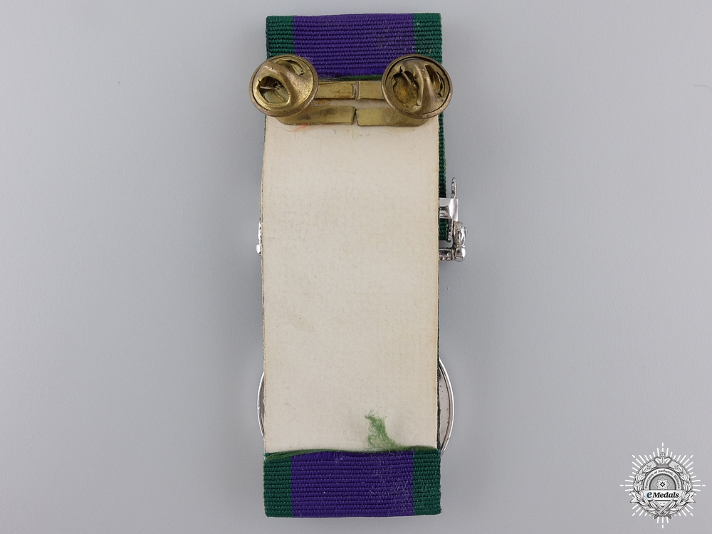 A General Service Medal 1962-2007 to the Army Catering Corps