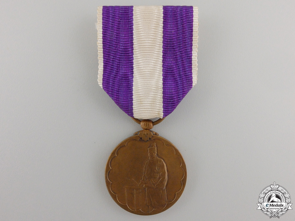 A Japanese First National Census Medal with Case