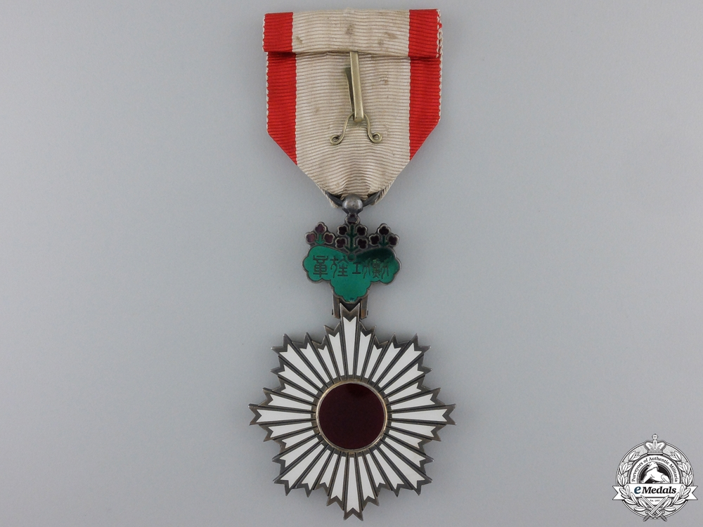 A Japanese Order of the Rising Sun; Fifth Class