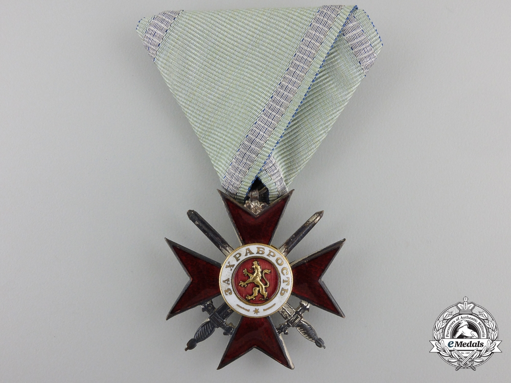 A Mint Bulgarian Military Order for Bravery; 4th Class