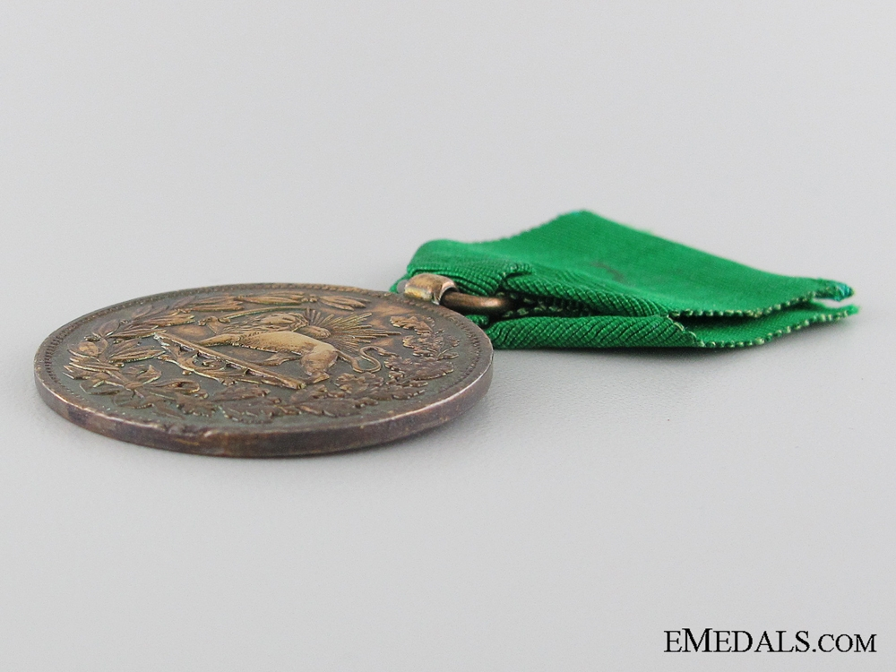 Iranian Medal for Bravery; Gold Grade