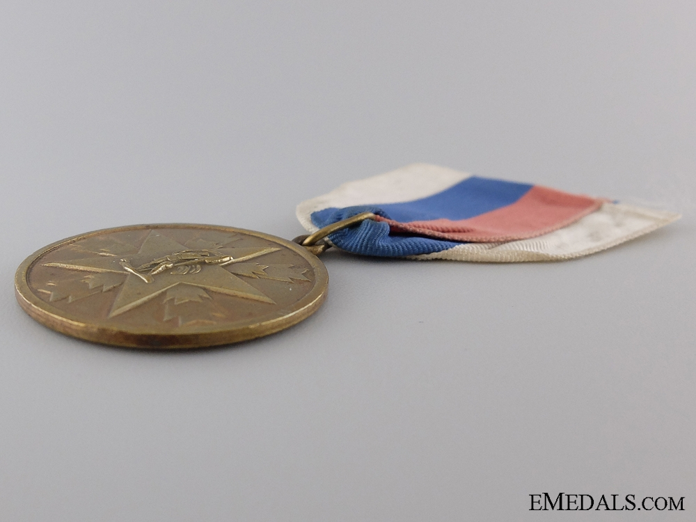 Yugoslavian Medal for Merit to the People