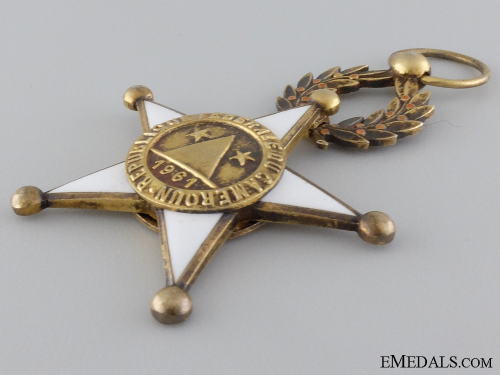 A Cambodian Order of Bravery; French Made