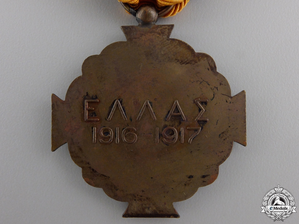 A Greek Medal of Military Merit 1916-1917; 4th Class