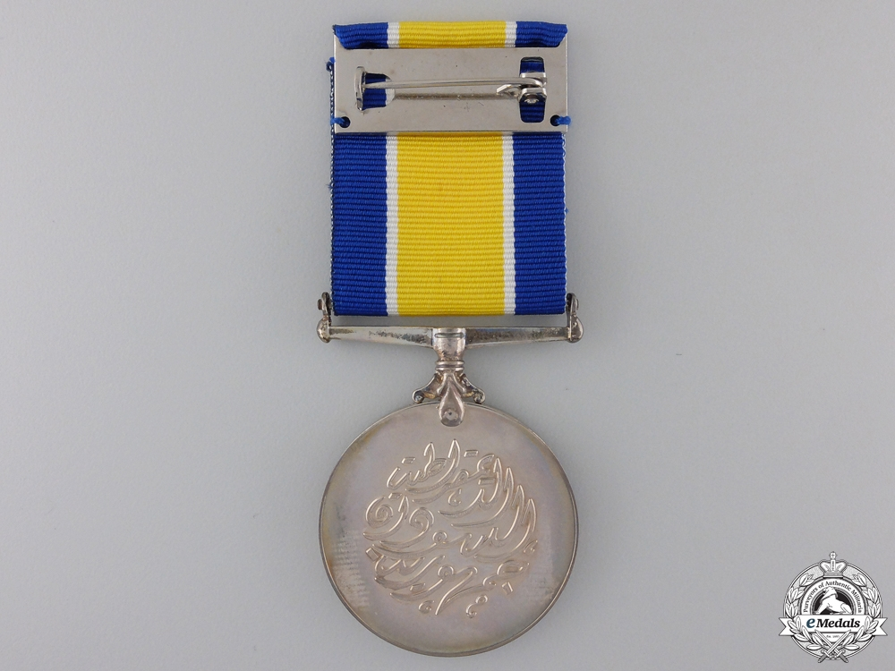 A Sudanese Police Long and Distinguished Service Medal