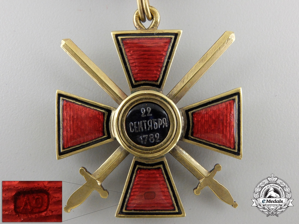 An Imperial Russian Order of St. Vladimir, Military Division