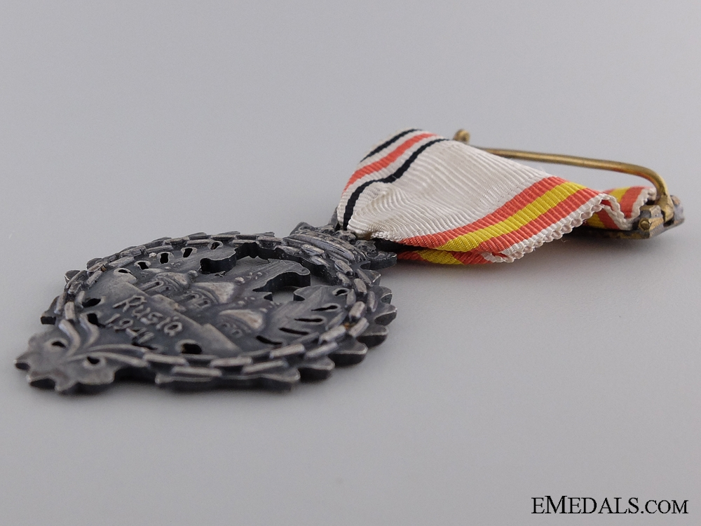 """A Spanish """"Blue Division"""" Medal for Soldiers Serving in Russia"""