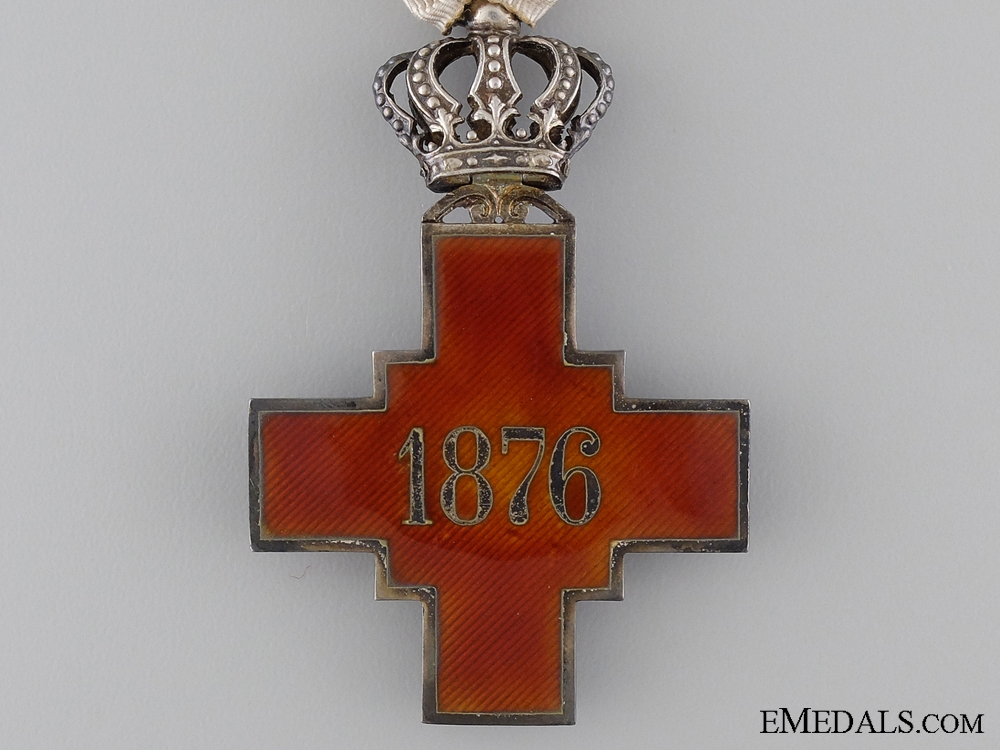 A Serbian Cross of the Red Cross Society 1882-1941