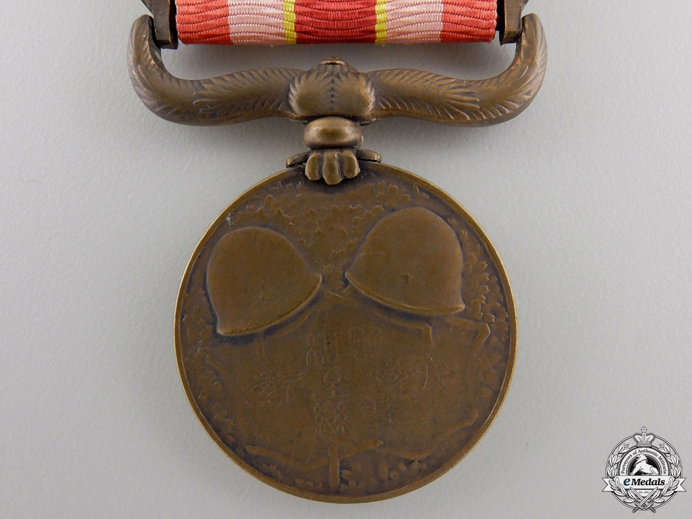 A Japanese Manchurian Incident War Medal 1931-1934 with Case