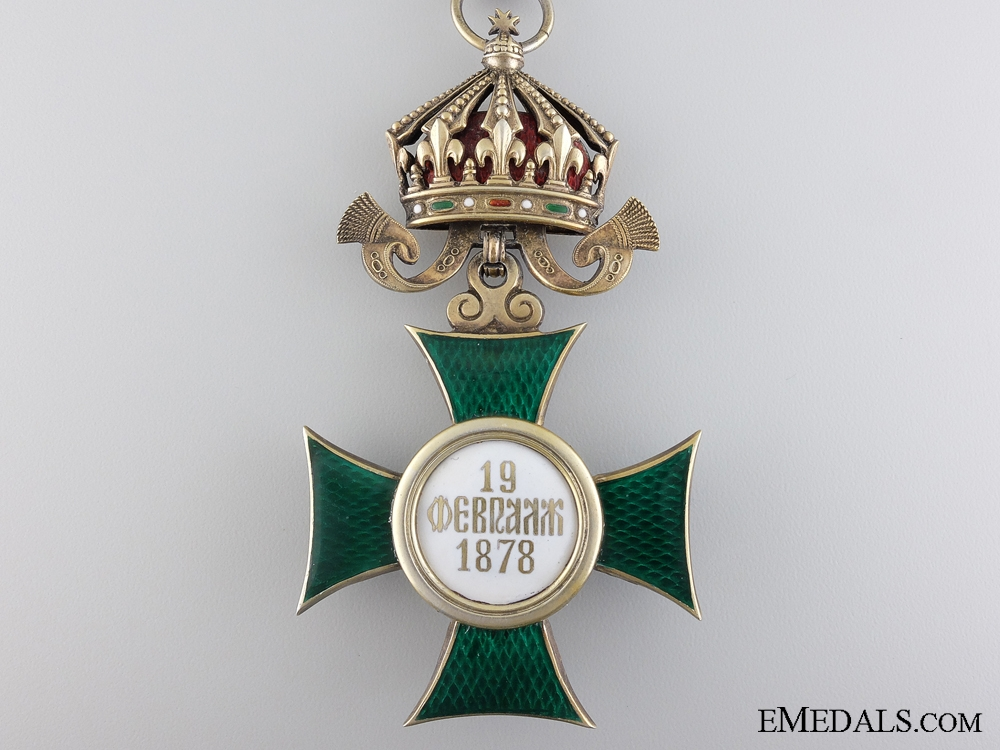 A Bulgarian Order of St. Alexander; German Made Commander