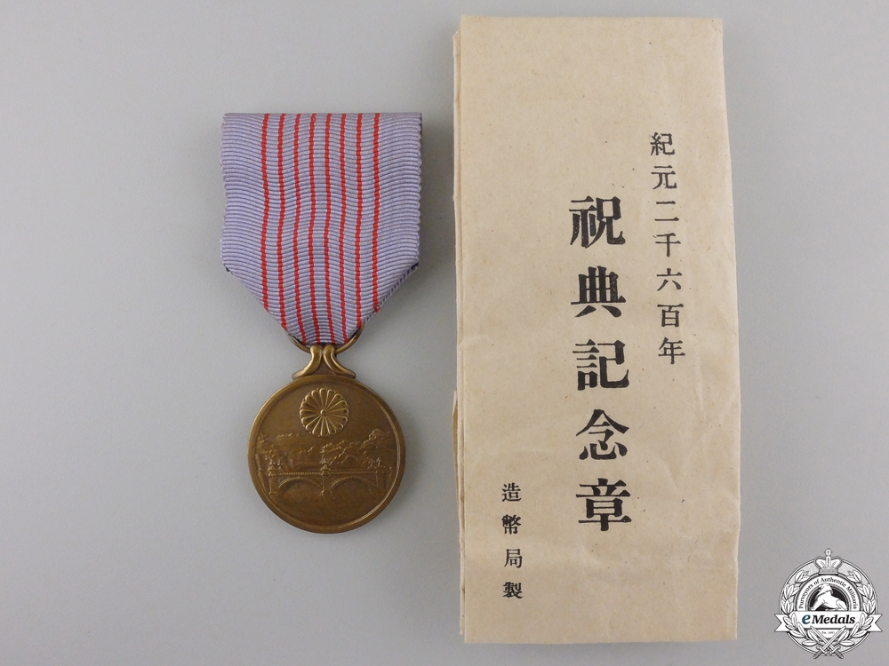 A 1940 Japanese 2600th National Anniversary Medal with Case