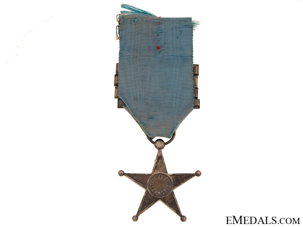 Belgian Colonial Service Star