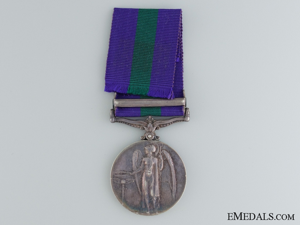 1918-1962 General Service Medal to the Royal Artillery