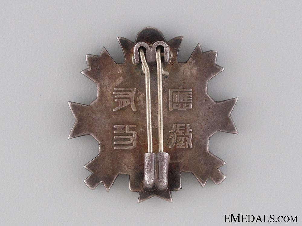 A Rare WWII Japanese Civilian Wound Badge