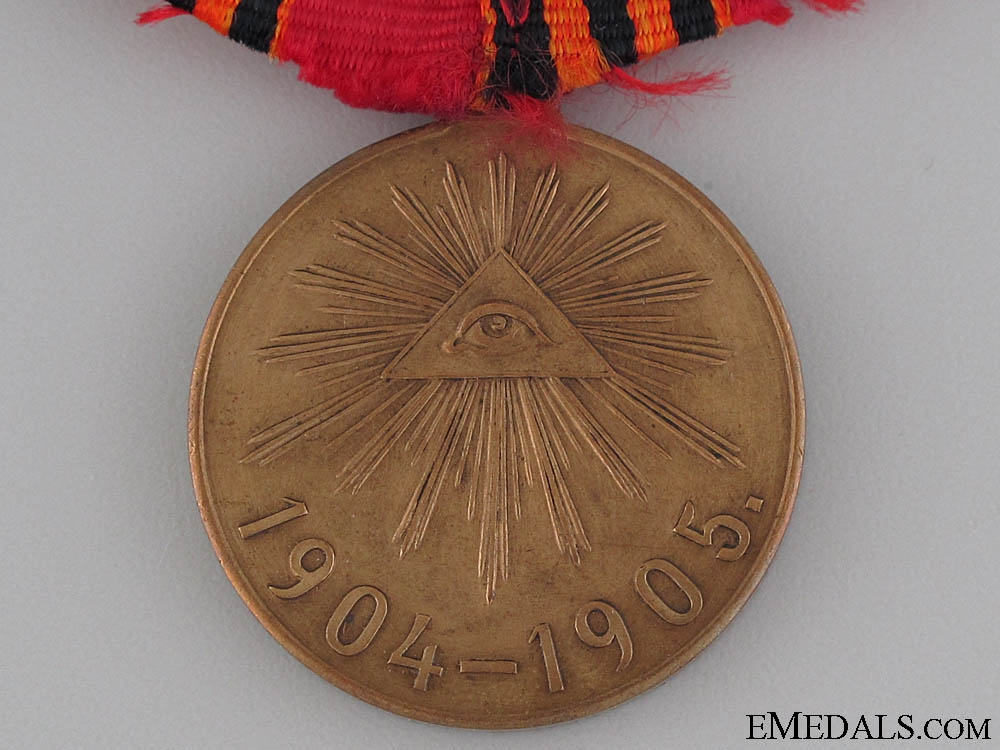 Medal for the Russo-Japanese War, 1904-1905