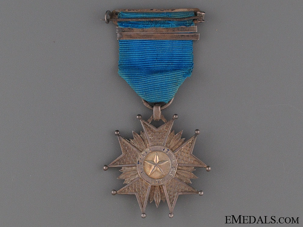 1882 Star for the Lima Campaign - 2nd Class