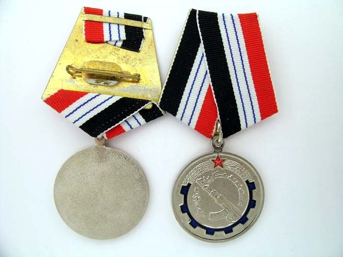 SOUTH YEMEN, Military Long Service and