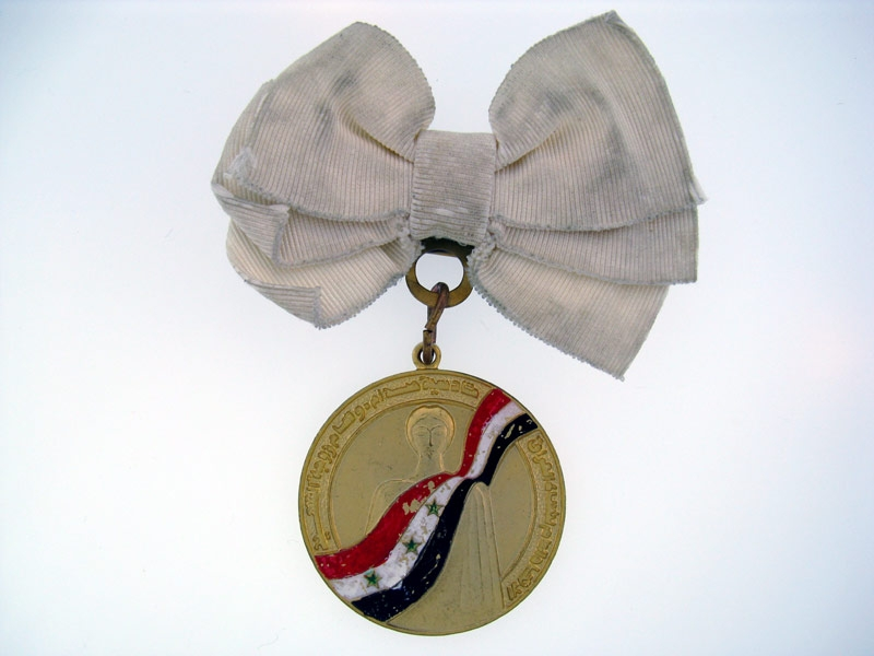 Iraq (Republic) - Martyrs' Medal for Widows