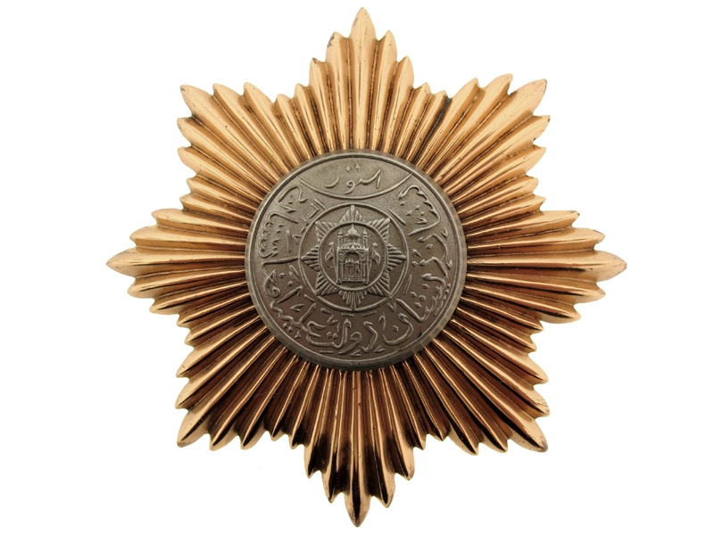 Afghanistan,    Order of the Star