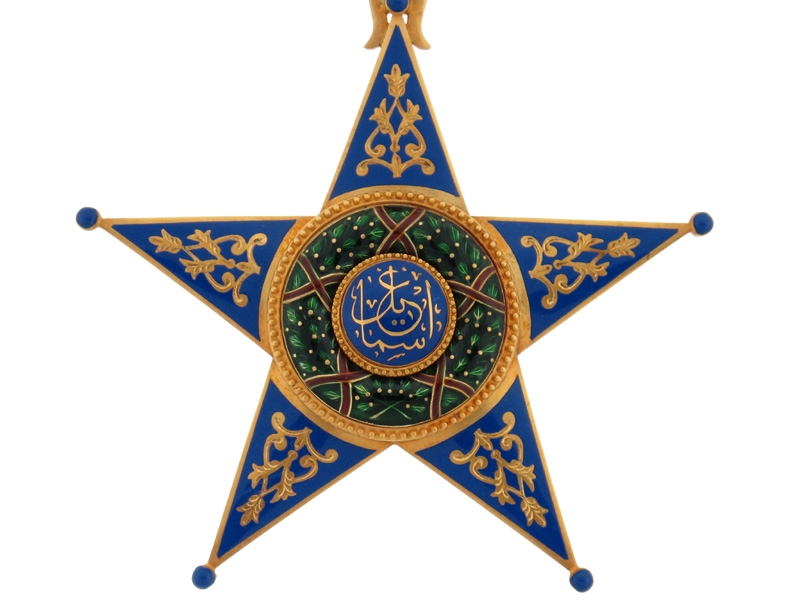 Egypt. Order of Ismail
