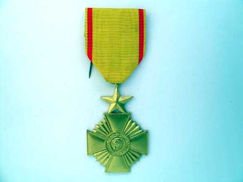 CONGO, MILITARY MERIT CROSS