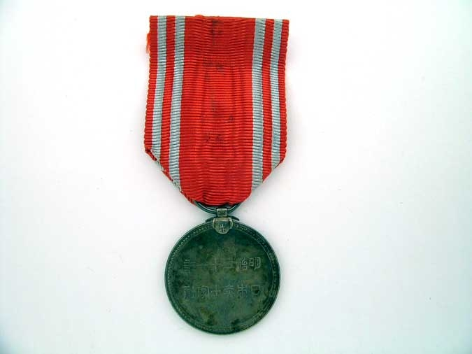 THE RED CROSS MEDAL
