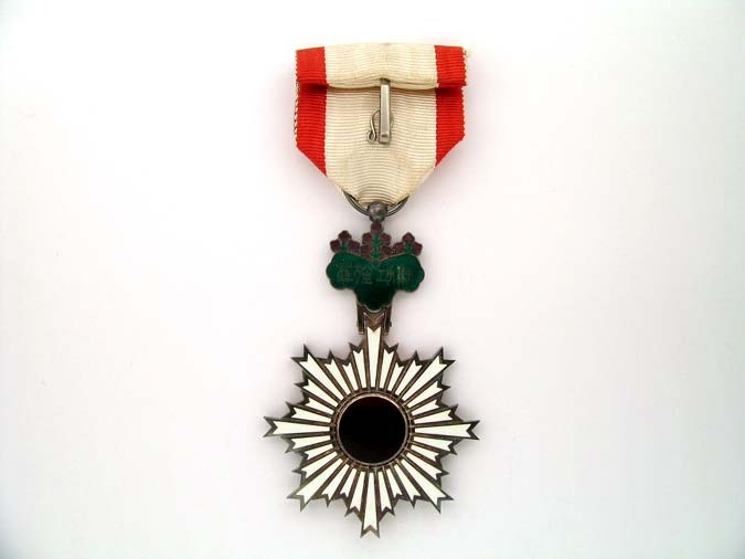 The Order of the Rising Sun