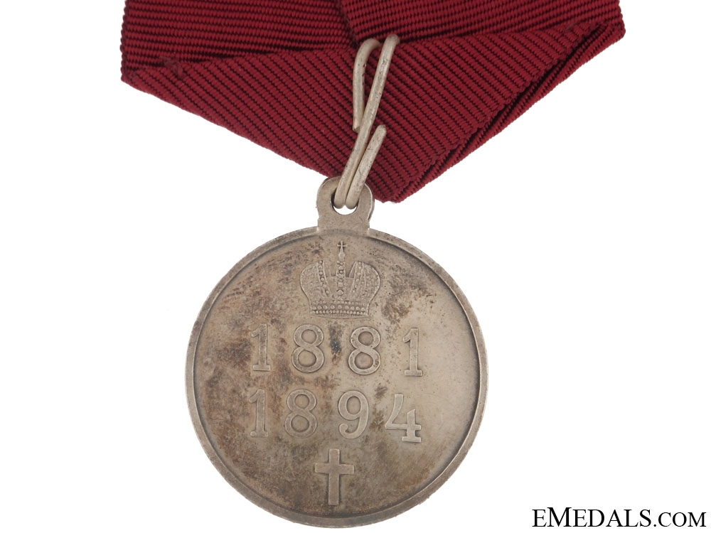 Commemorative Medal of the Reign of Tsar Alexander III