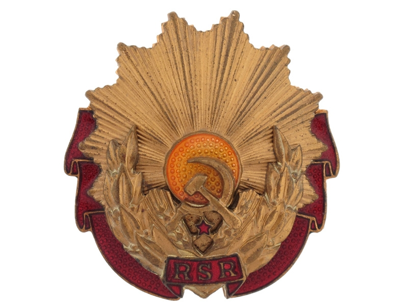 Order of Labor, Type One (1965-89) R.S.R