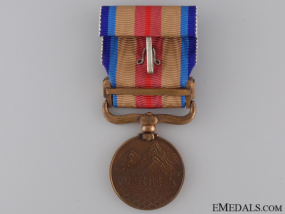 A Cased 1937 China Incident Commemorative Medal
