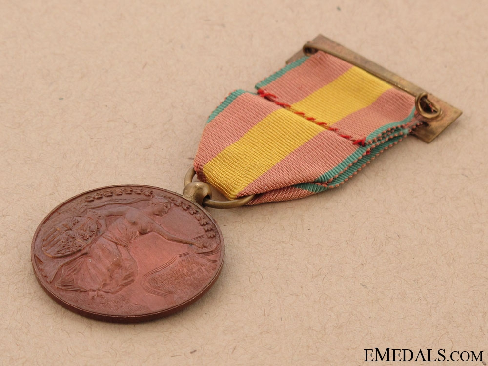 Medal of Distinction in Africa