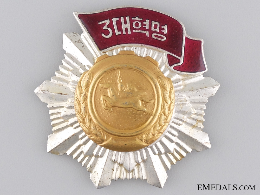 The North Korean Order of the Red Banner of the Three Great Revolutions