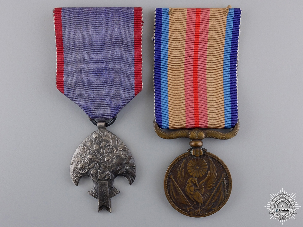 Two Pre Second War Japanese Medals and Awards