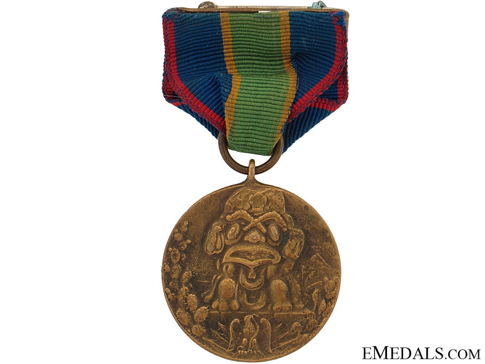 State of New York 1916-17 Mexican Border Service Medal